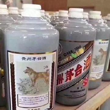 茅台狗年生肖酒炒至3000元高价 经销商到现在都还没有收到货