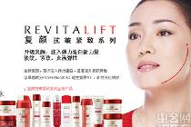 欧莱雅提拉紧致双重精华乳 既有提拉效果又具有抗皱功能
