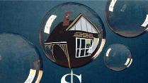 长沙关于公布个贷率的通知