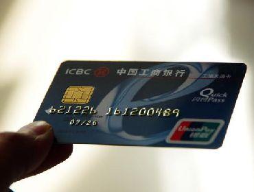 如何正確使用信用卡提高額度?