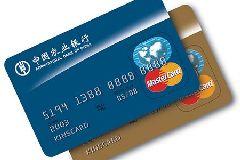 學生如何申請信用卡?