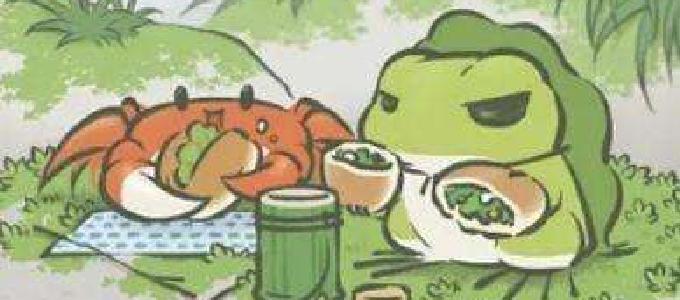 阿里巴巴与Hit-Point达成战略合作 旅行青蛙将来到中国
