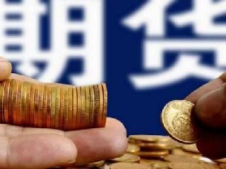 中国原油期货上市首周 未来成交量将持续放大