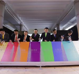 ALKAQUA携手彩通跨界合作 全新升级产品包装