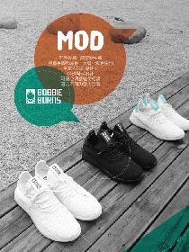 瑞典潮鞋品牌Bobbie Burns的MOD系列春季新款上市