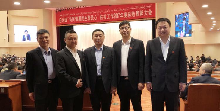 """新疆石油:因为""""访惠聚""""我们成长了!"""
