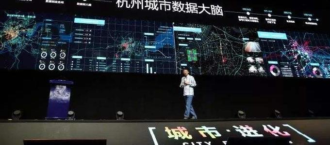 阿里全资收购杭州中天微系统有限公司