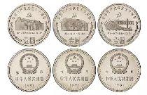 什么樣的紀念幣有收藏價值?