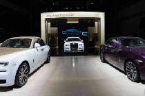 劳斯莱斯携旗下顶级个性奢华产品阵容亮相2018北京车展