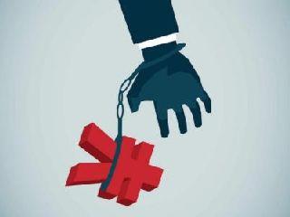 网贷备案再添变数 监管政策或进一步加严