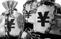 新政銀根收緊 母基金募將呈現五個趨勢