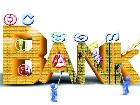 百家龙头企业入驻 数千亿银行授信储备