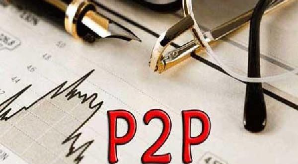 P2P网贷平台不想再在中国运营下去 为什么?