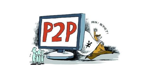 p2p投资澳门正规博彩十大网站 最实用的几条建议