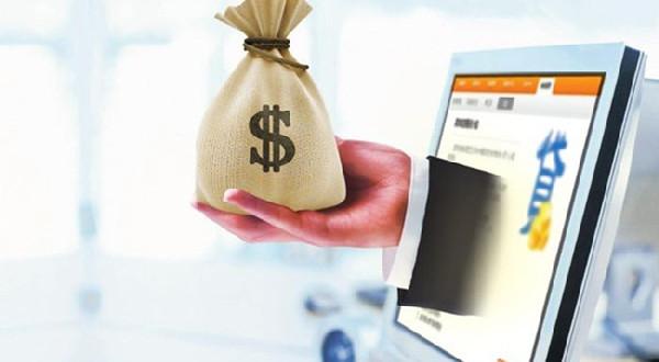 网贷平台规模下降 投资人举棋不定是为何?