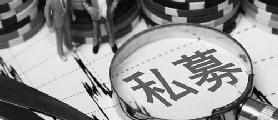 洪磊:私募基金在投项目企业数量合计4.15万个
