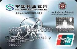 申请10万额度信用卡有什么条件?