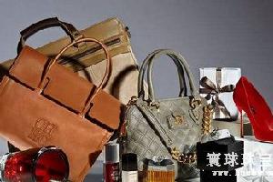 全球奢侈品市场增长迅速 中国消费者功不可没