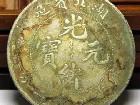 包浆硬币 越来越受到收藏市场的重视