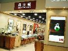 周大福珠宝智能售卖机首次现身重庆分店