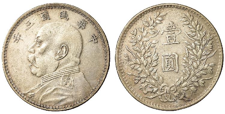 一文带你了解银元的含银量!