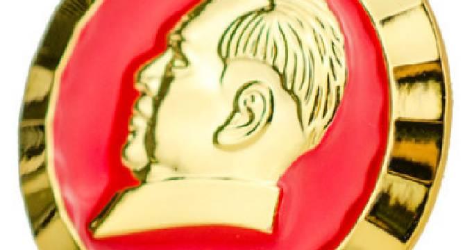 毛主席像章价格表有何参考价值