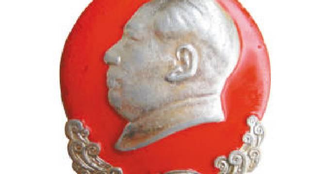 哪种毛主席像章最具收藏价值?