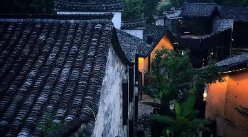 一峰九崖下的江南村居 不舍·野马岭酒店
