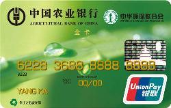 农业银行信用卡支付宝快捷支付限额怎么修改?