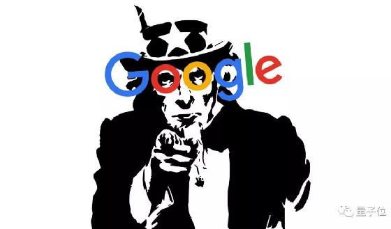 Google收集用户隐私 面对证据Google承认了