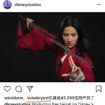 被夸上天的刘亦菲丑了?这明明是《花木兰》定妆照好吗!