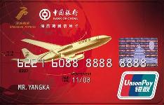 中国银行信用卡如何修改支付限额?
