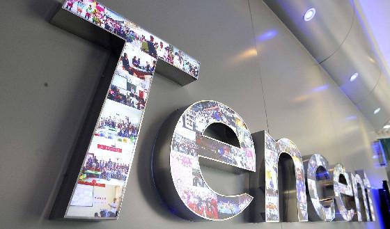 腾讯第二季度财报公布 比去年同期增长39%