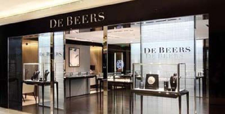 戴比尔斯珠宝加速布局中国年轻化市场