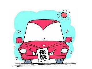 商业车险条款费率改革:曾经不需赔偿的如今要赔了