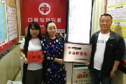兰州彩民喜中双色球一等奖 共获奖金571万