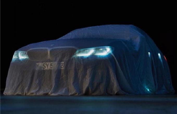 宝马公布全新3系预告图 巴黎车展完成全球首发