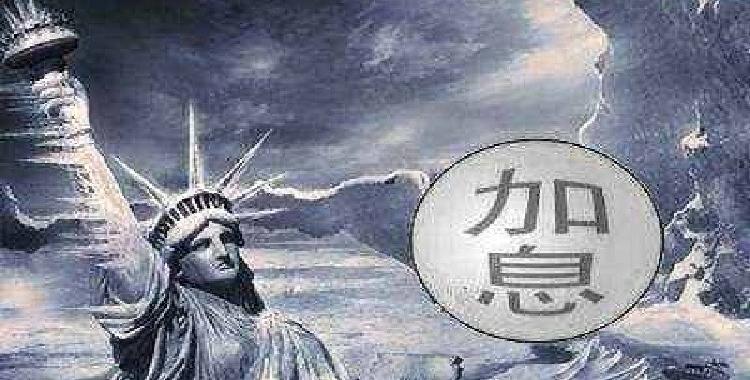 美联储如期加息国际白银窄幅波动