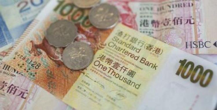 港元最优惠利率上调 为十二年来首次