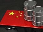 连涨6日! 中国原油期货价格创历史新高