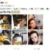 章子怡晒醒醒吃饭照片 饭碗是亮点 这些表情更是亮点!