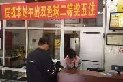 机选喜中5注二等奖 中彩市民欢度节日浑然不知