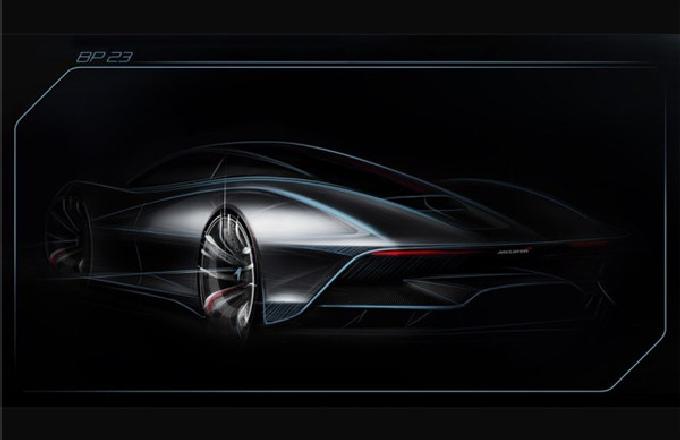 迈凯轮发布SPEEDTAIL最新预告图 最大功率超1000马力