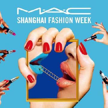 MAC魅可助力上海时装周 重现70年代迷醉风潮