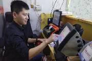 北京彩票站站主与彩民合买复式票中650万元大奖