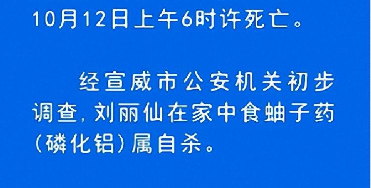云南女生疑因霸凌自杀事件新进展 打人者和逝者家属已调解