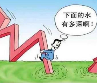 上证指数跌破2500点 A股市场底在何处?