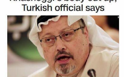 沙特记者疑遭肢解 其中细节更让人震惊
