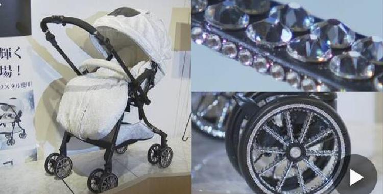 最豪婴儿车亮相东京 约合人民币6.1万元