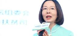 中航信托副总经理范华:构建扶贫生态 防止脱贫后返贫